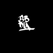 (c) Balburdia.com.br